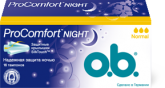 Тампоны o.b.<sup>&reg;</sup>ProComfort™ NIGHT Normal