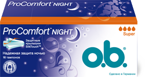 Тампоны o.b.<sup>&reg;</sup>ProComfort™ NIGHT Super