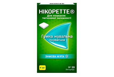 Нікоретте<sup>®</sup> «Зимова м'ята», гумка жувальна лікувальна, 4 мг