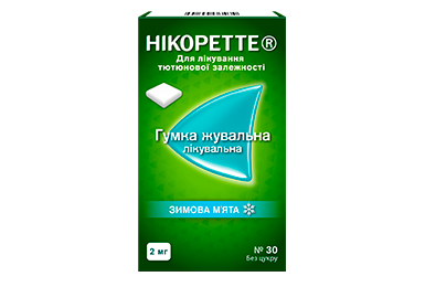 Нікоретте<sup>®</sup> «Зимова м'ята», гумка жувальна лікувальна
