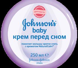 Детский крем «Перед сном» JOHNSON'S Baby