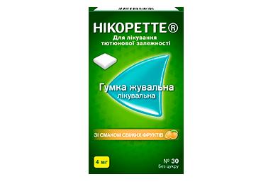 Нікоретте<sup>®</sup> зі смаком свіжих фруктів, гумка жувальна лікувальна, 4 мг